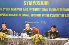 Vietnam fomenta cooperación de defensa en seguridad cibernética en ADMM+