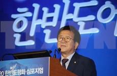 Presidente de Asamblea Nacional de Corea del Sur concluye visita a Vietnam