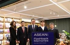 Inauguran en Corea del Sur stand de cultura y turismo de la ASEAN