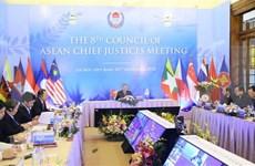 Buscan fomentar cooperación entre organismos de justicia de la ASEAN