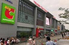 Grupo tailandés Central Retail promueve inversión en centro comercial a gran escala en provincia vietnamita