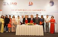 Seguro Social de Vietnam y USAID cooperan para desarrollar sistema de salud sostenible