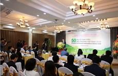 """Inauguran proyecto """"50 estudiantes embajadores ambientales en Vietnam 2020"""""""