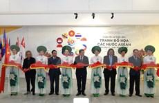 """Deleita al público exposición de pinturas """"ASEAN y el otoño en Hanoi"""""""
