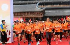 En Vietnam maratón caritativo a favor de niños con enfermedades oculares