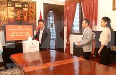 Embajada de Vietnam en Argentina recauda fondos dedicados a coterráneos afectados por desastres