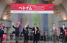 Festival de Vietnam en Japón promueve relaciones bilaterales
