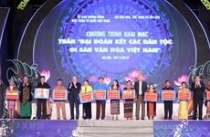 """Diversas actividades en semana de """"Gran solidaridad de los grupos étnicos - Patrimonio cultural de Vietnam"""""""