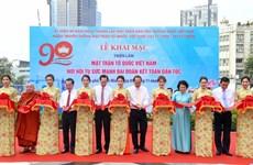 Abren exhibición fotográfica sobre el Frente de la Patria de Vietnam