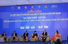 Promover la cultura empresarial, factor clave para el desarrollo de las empresas, dice vicepremier