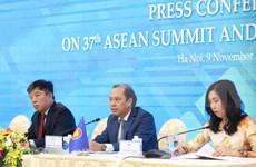 Efectuarán XXXVII Cumbre de ASEAN y citas relacionadas de forma virtual