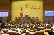 Parlamento de Vietnam aprueba resolución sobre el plan de desarrollo socioeconómico 2021