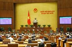 Parlamento de Vietnam adopta resolución sobre asignaciones presupuestarias para 2021