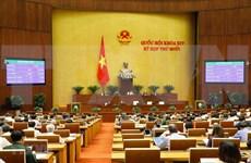 Parlamento de Vietnam aprueba enmiendas de dos leyes