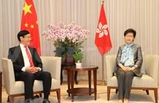 Robustecen cooperación entre localidades de Vietnam y Hong Kong (China)