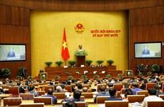 Parlamento vietnamita discute dos proyectos de ley