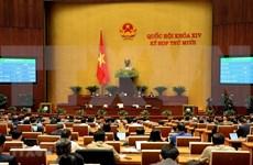 Parlamento de Vietnam aprueba enmiendas de Ley de Prevención y Lucha contra el VIH/SIDA