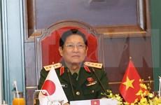 Vietnam y Japón promueven cooperación en defensa