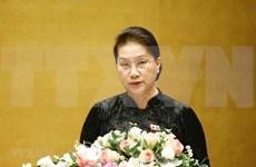 Asamblea Nacional de Vietnam concluye su décimo período de sesiones
