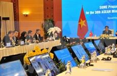 ASEAN por elevar tasa de energía renovable al 23 por ciento para 2025