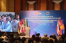 ASEAN fortalece la cooperación para promover el envejecimiento activo