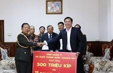 Ministerio de Defensa de Vietnam apoya a Laos en combate contra COVID-19