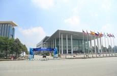Provincia vietnamita de Binh Duong y Banco Asiático discuten cooperación en construcción de urbes inteligentes