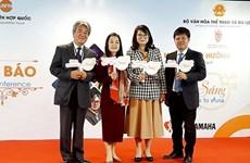 Celebrarán en Hanoi concierto sinfónico para promover igualdad de género