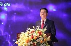 Efectúan Cumbre abierta de tecnología de Vietnam