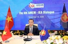 Vietnam preside Reunión de Ministros de Energía de ASEAN