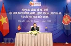 ASEAN 2020: Hacia un futuro de energía sostenible