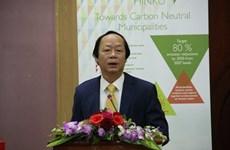 Vietnam concede importancia a protección ambiental en reunión regional