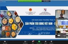 Vietnam e Israel fomentan lazos comerciales