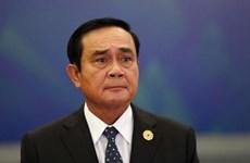 Tailandia promueve actividades por el Día Mundial de la Lucha contra el SIDA y Festival de Seda
