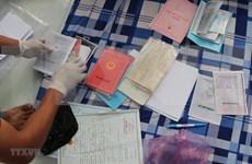 Ciudad Ho Chi Minh intensifica lucha contra crédito negro