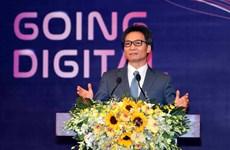 Gobierno vietnamita alienta la operación de los inversores de riesgo en el país