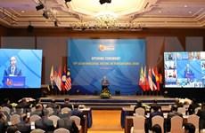 Inauguran Conferencia ministerial de la ASEAN sobre el Crimen Transnacional