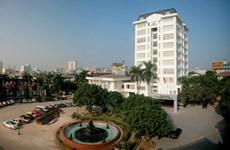Once universidades vietnamitas entre las mejores de Asia