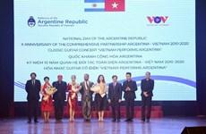 Cita cultural destaca estrechas relaciones entre Vietnam y Argentina