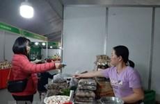 Inauguran feria de productos agrícolas y mercancías de OCOP en Hanoi