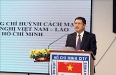 Celebran en Ciudad Ho Chi Minh el 45 aniversario del Día Nacional de Laos