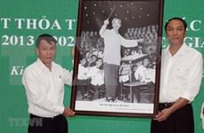 VNA y provincia vietnamita de Kien Giang agilizan lazos en comunicación