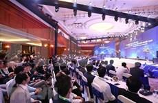 Vietnam fortalece ecosistema de emprendimiento e innovación