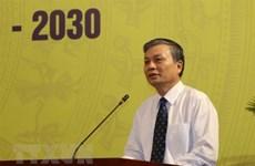 Vietnam busca incluirse en vanguardia de construcción del gobierno electrónico