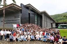 """Desarrollan programa """"Escuela de ciencias de Vietnam"""" en Binh Dinh"""