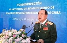 Conmemoran 60 aniversario del establecimiento de relaciones diplomáticas Vietnam-Cuba