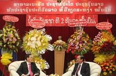 Dirigentes de Ciudad Ho Chi Minh saludan aniversario 45 del Día Nacional de Laos