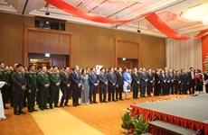 Conmemoran Día Tradicional de la Unión de las organizaciones de amistad de Vietnam