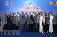 Brunei asume presidencia del Consejo de Jóvenes Empresarios de ASEAN