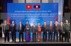 Embajada de Laos en Vietnam celebra el Día Nacional